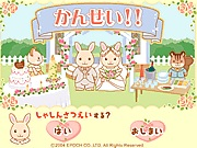 Rabbit wedding online játék